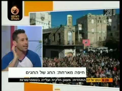 Niro Tips for Hanukkah 2012 ההמלצות של נירו לטיול בחנוכה