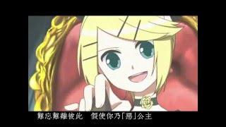 《惡之執事》粵語同人詞 The Servant of Evil (Cantonese Fandub Song) 主唱:Enn thumbnail