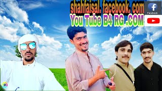 Shahfaisal Qatar hi baloch k funny joking fine beautiful two brother