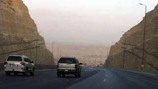 riyadh road and tuwaiq escarpment