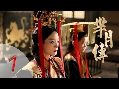芈月传   The Legend of Mi Yue   第一集   EP1   Letv Official