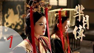 芈月传 01 | The Legend of Mi Yue 01(孙俪,刘涛,黄轩,赵立新 领衔主演) Letv Official