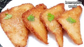 Bread Pizza Pockets | Crispy Bread Pockets | Snack recipe for kids | Pizza pocket | Bread Pockets