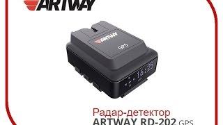 Обзор радар-детектора ARTWAY-RD 202 GPS (незашёл !!!)