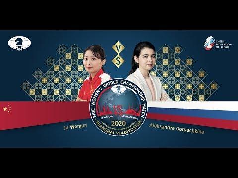 Матч на первенство мира/9 партия/Шахматы/ЖМГ К.Амбарцумова и МГ Н.Косинцева.