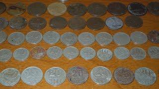 Коллекция монет СССР