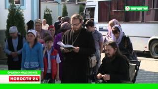 Православные Ингушетии отправились в паломничество в Иерусалим(, 2014-10-23T08:53:58.000Z)