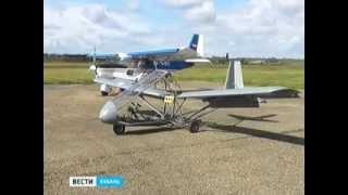 видео: 54-килограммовый самолет разработал кубанский конструктор