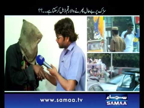 Mein Hoon Kaun,  21 March 2015 Samaa Tv