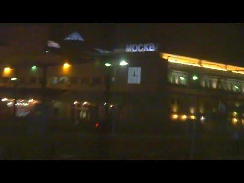 Прибытие на Курский вокзал Москвы.