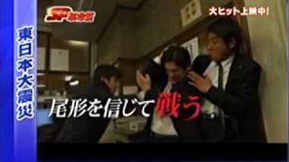 2011/3/18深夜に放送された15分特番。被災されて番組を見られない方々の...