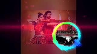 Jay kara new dj song bahubali 2 _______________ like share & comment ☀subscribe☀ __________________ download mp3 👉 https://www.mediafire.com...