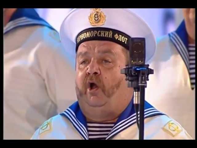 """Старинная матросская песня """" Варяг """". Песня не матросская. Её написал австрийский немец. Это марш."""