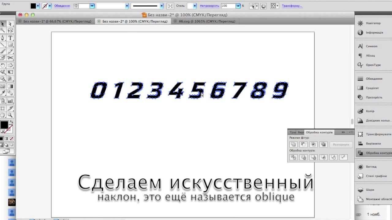 Как сделать курсив в html фото 983