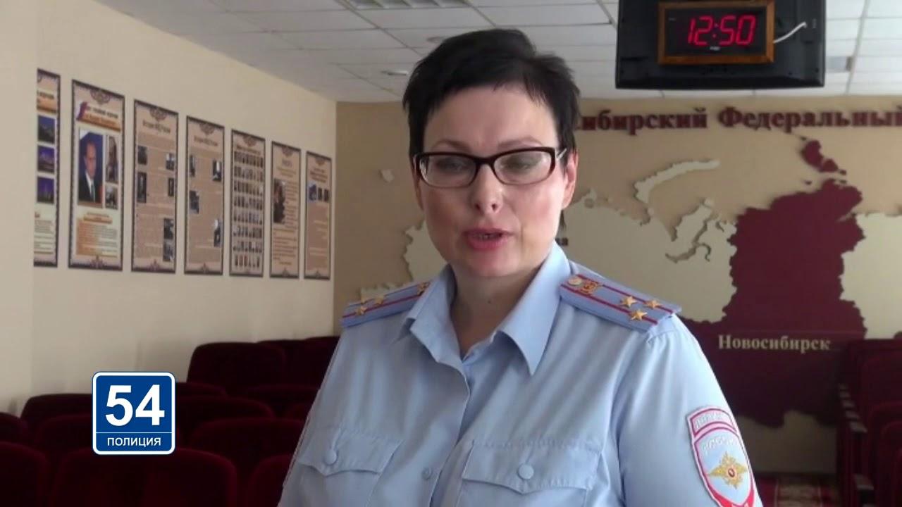 Работа в новосибирске полиция девушкам работа челябинск девушке