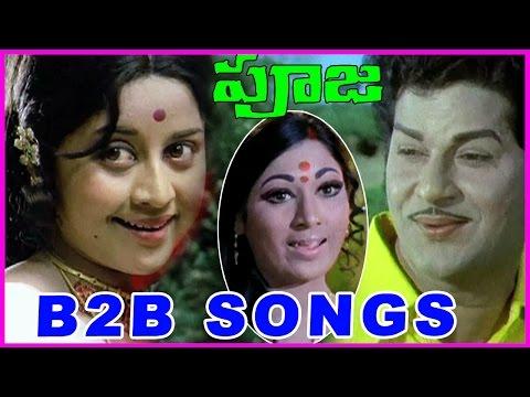 Pooja Telugu Old Alltime Superhit Songs - Back 2 Back Songs - Ramakrishna,Vanisri,Manjula