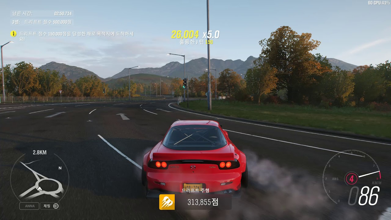 Forza Horizon 4 : Drift Club (Chapter 9)
