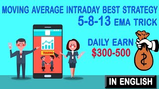 Moving Average Intraday Best Strategy || 5-8-13 EMA Trick || Trading Strategy ||
