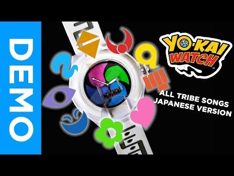 ALL YO-KAI TRIBE Song Japanese Version - DX Yo-Kai Watch