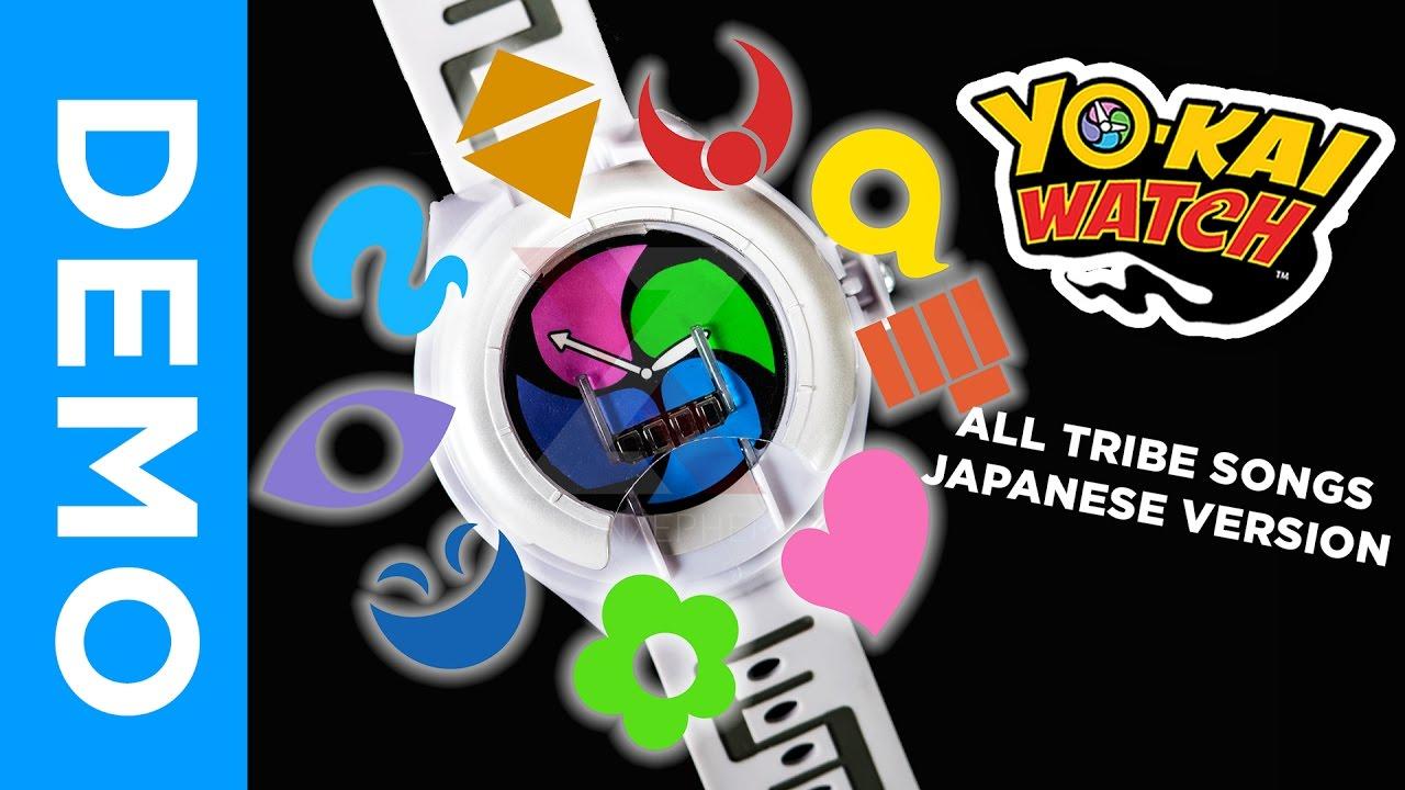 all yo kai tribe song japanese version dx yo kai watch youtube