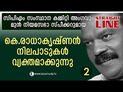 In Conversation With K. Radhakrishnan | Straight Line EP 221 | Part 02 | Kaumudy TV