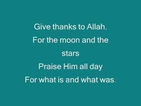 Good it is to give thanks lyrics