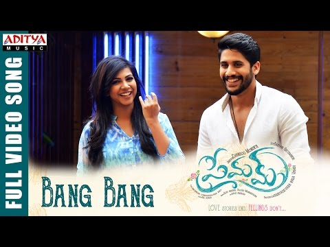 Bang Bang Full Video Song || Premam Full Video Songs || Naga Chaitanya, Shruthi Hassan, Madonna