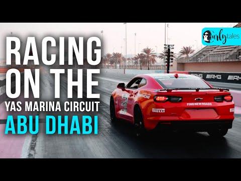 Racing On The Yas Marina Circuit, Abu Dhabi | Curly Tales