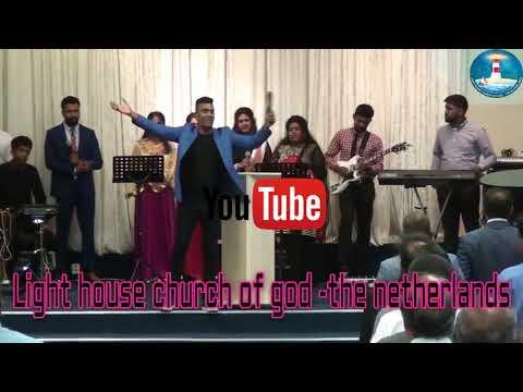 Yahwey Rofeka || Levi 4 ||  Pas. John Jebaraj live worship with LHCOG