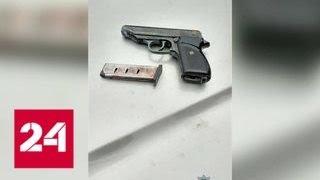 На Украине 9-летний мальчик вез в машине оружие и наркотики - Россия 24