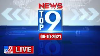 Top 9 News LIVE : Top News Stories: 06-10-2021 - TV9 screenshot 2