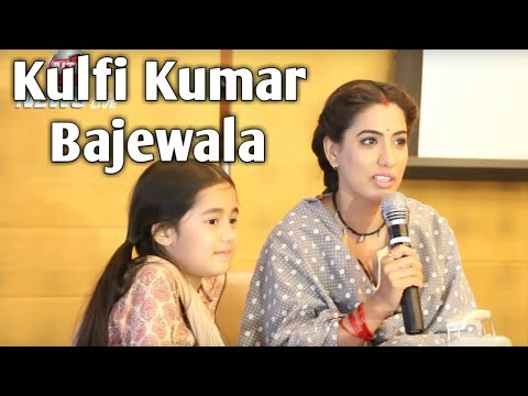 Kulfi Kumar Bajewala | New Serial | Star Plus Episode 1 | Subscribe us Please