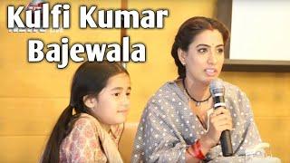 Kulfi Kumar Bajewala   New Serial   Star Plus Episode 1   Subscribe us Please
