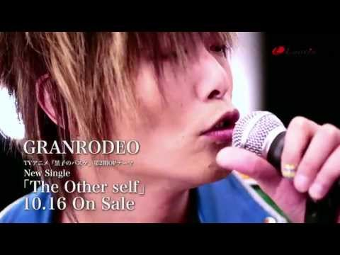 GRANRODEO 「The Other self」short ver.