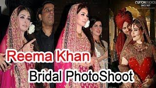 Reema Khan Latest Bridal Photoshoot   Lollywood Actress Reema Khan