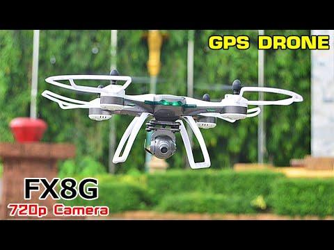 รีวิว FX8G GPS Drone 720p โดรนถ่ายภาพตัวใหม่ โหมดติดตามตัว บินกลับเอง ปรับกล้องระยะไกล ราคา 2,950 บ.