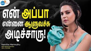 Namitha Marimuthu | Josh Talks Tamil