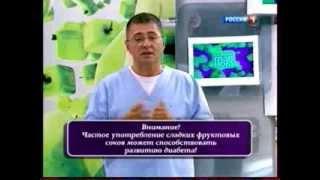 Спросите доктора(, 2013-10-25T16:30:04.000Z)
