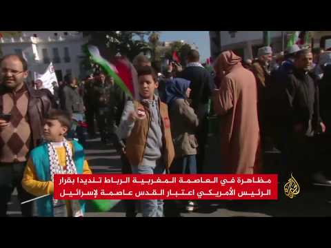 جماهير مغربية تحتشد للتنديد بقرار ترمب  - نشر قبل 5 ساعة