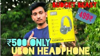 best under 500 Unboxing of ubon 1280 headphone Awsome