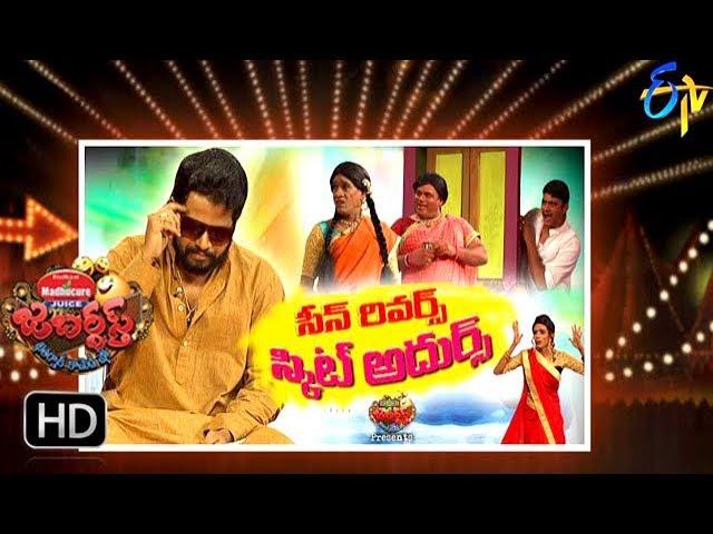 Jabardasth | 24th  May 2018 | Full Episode | ETV Telugu