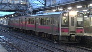 【4K】JR羽越本線 普通列車701系電車 秋田駅発車
