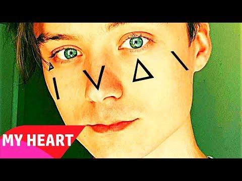 Премьера клипа! IVAN - My Heart