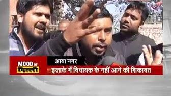 Mood Of Delhi: Aya Nagar की जनता आखिर क्यों है सरकार से परेशान, जानिए क्या है जनता का मूड ?