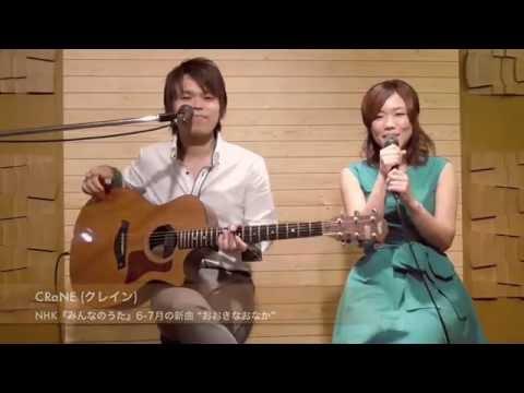 おおきなおなか 〜NHK『みんなのうた�年6-7月の新曲〜