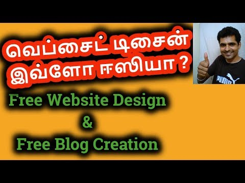 Free Website Creation and free Blog Creation in Tamil