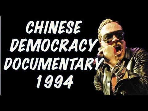 Guns N' Roses  Chinese Democracy Documentary 1994 Part 2