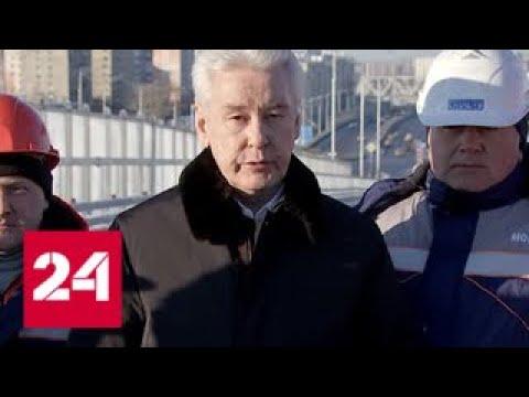 Открыта эстакада, которая улучшит движение трех районов севера Москвы - Россия 24