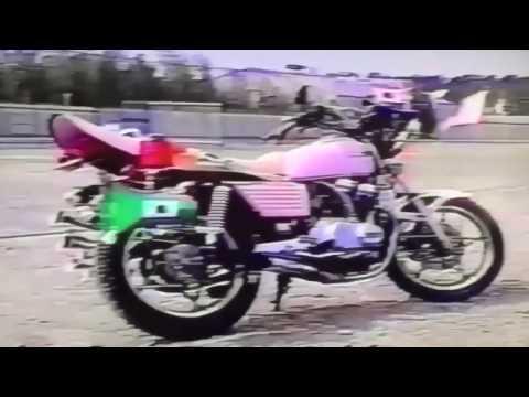 【マル走情報】 1989年 暴走族 単車紹介 旧車 in 神奈川
