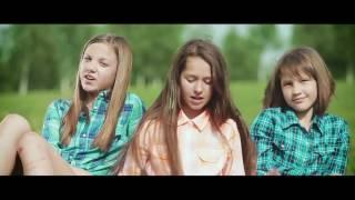 Клип на песню 'Все зависит от нас самих'